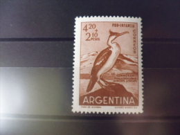 ARGENTINE TIMBRE DE COLLECTION  YVERT N° 636** - Argentine