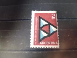 ARGENTINE TIMBRE DE COLLECTION  YVERT N° 660** - Argentine