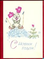 DVO2-17 C HoBbiM RoAom Happy New Year. AK CCCP. Carte De Bonne Année Russe. Circulé Sous Enveloppe - Año Nuevo