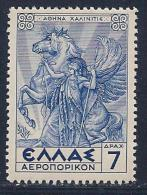 Greece, Scott # C 34 Mint Hinged Pallas Athene, Pegasus, 1937 - Airmail