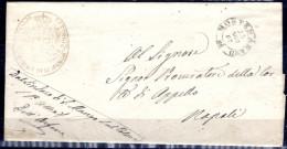 Montemarano-00496b - Piego Senza Testo - - 1. ...-1850 Prefilatelia