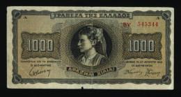 1000 Drachmes 21/08/1941 ( N° 264 - 2 ) - Griekenland