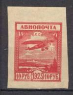 Russia 1923 Unif. A13 **/MNH VF - Ongebruikt