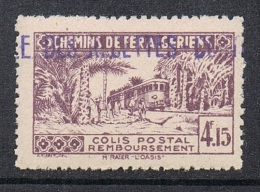 ALGERIE COLIS POSTAL N°90 N** - Algérie (1924-1962)