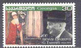 2004.  Georgia, G. Tsereteli, 1v, Mint/** - Georgia