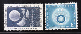 UN New York 1957 Emergency Force & Meteorological Organisation Mint - New York -  VN Hauptquartier