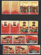 CHINE  LOT   ANNEE   1967  EN  PAIRE OU X 2   NEUFS  **   ( 4 SCANS R� ET V�  )