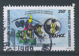VEND TIMBRE DU CAMEROUN N° 1235 , COTE : ?, !!!! (q) - Cameroun (1960-...)