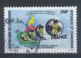 VEND TIMBRE DU CAMEROUN N° 1235 , COTE : ?, !!!! (r) - Cameroun (1960-...)