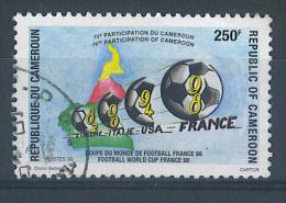 VEND TIMBRE DU CAMEROUN N° 1235 , COTE : ?, !!!! (s) - Cameroun (1960-...)