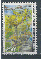 VEND TIMBRE DU CAMEROUN N° 1241 , COTE : ?, !!!! (q) - Cameroun (1960-...)
