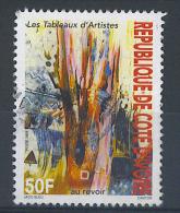 VEND TIMBRE DE COTE D´IVOIRE N° 1309 , COTE : ? , !!!! (j) - Côte D'Ivoire (1960-...)