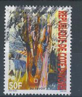 VEND TIMBRE DE COTE D´IVOIRE N° 1309 , COTE : ? , !!!! (l) - Côte D'Ivoire (1960-...)