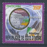 VEND TIMBRE DE COTE D´IVOIRE N° 1328 , COTE : ? , !!!! (k) - Côte D'Ivoire (1960-...)