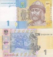 Ukraine - 1 Hryvnia 2011 - UNC - Ukr-OP - Ukraine