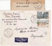 VOL REPORTE - TARBES-BEYROUTH - 12 Décembre 1965 (Lot PV 71) - Marcofilie (Brieven)
