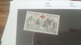 LOT 242114 TIMBRE DE FRANCE NEUF* N�156 VALEUR 140 EUROS