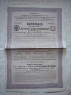 Belle Action Emprunt Russe 4.5 % 1914 Chemins De Fer Moscou Obligation De  187.50 Roubles Au Porteur - Ferrovie & Tranvie