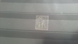 LOT 242233 TIMBRE DE COLONIE GUADELOUPE OBLITERE N�6 VALEUR 16 EUROS