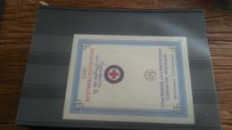 LOT 242257 TIMBRE DE FRANCE NEUF** VALEUR 160 EUROS LUXE