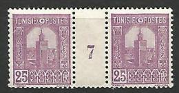 TUNISIE MILLESIME 7 / N� 128 NEUF** TTB