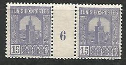TUNISIE MILLESIME 6 / N� 125 NEUF** TB