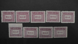 China - 1947 - Portomarken - Mi:84-92**MNH - Look Scan - China