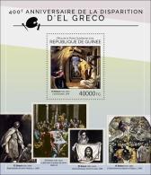 gu14410b Guinea 2014 Painting El Greco s/s