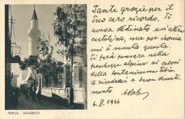 ITALIE COLONIE TRIPOLI Minaret Ente Autonomo Fiera Campionaria di Tripoli