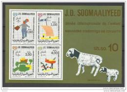 1979 Somalia ANNO DEL FANCIULLO  YEAR OF THE CHILD Foglietto Di 4v. (7) MNH** Souv. Sheet - Somalia (1960-...)