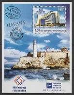 C* (2004) Yv. Bf. 194  /  Leuchtturm - Faro - Phare - Lighthouse - Vuurtorens