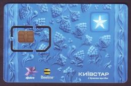 UKRAINE. KYIVSTAR GSM. SIM CARD WITH CHIP. UNUSED MINT CONDITION. ED 31.03.2014 - Ukraine