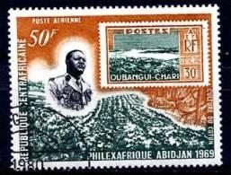 CENTRAFRIQUE 1969, PHILEXAFRIQUE, BOKASSA, 1 Valeur, Oblitérée / Used. R290 - Zentralafrik. Republik