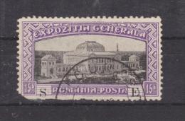 1906 - Exposition De Bucarest Avec Surimpression S.E. / Dienstmarken No III RARE - Gebraucht