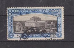 1906 - Exposition De Bucarest Avec Surimpression S.E. / Dienstmarken No IV RARE - Gebraucht