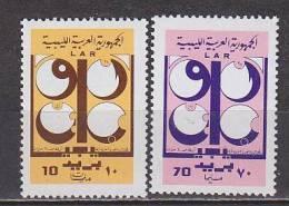 B0376 - LIBYA LIBYE Yv N°389/90 ** PETROLE - Libya