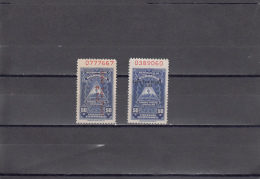 Nicaragua Nº 838 Al 839 - Nicaragua