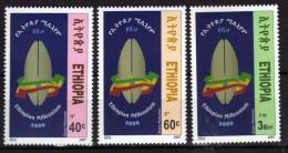 ETHIOPIA 2007 MNH** - Ethiopian Millennium - Mi 1848-50, YT 1658-60, Sc 1712-4 - Ethiopia