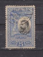 1906 - 25 Anniv. Du Royaume   Mi No 182 Et Yv No 187  ORIGINAL - 1881-1918: Carol I