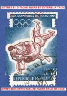 VARIETES FRANCE ANNEE 1964  N° 1428  JUDO DOS TIMBRE TACHE DE ROUILLE   OBLITERE 3 SCANNE - Varieties: 1960-69 Used