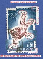 VARIETES FRANCE ANNEE 1964  N° 1428  JUDO  RECTO-VERSO OBLITERE 3 SCANNE DESCRIPTION - Abarten Und Kuriositäten