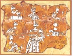 2014. Georgia, Kings Of Georgia, Sheetlet Of 7v, Mint/** - Georgia