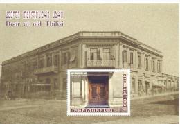 2014. Georgia, Old Tbilisi, Door, S/s, Mint/** - Georgia