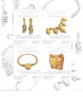 2014. Georgia, Golden Adornments, S/s, Mint/** - Georgia