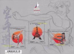 France BF N° F 4680 ** Championnat Du Monde De Karaté - Paris Tour Eiffel - Mint/Hinged