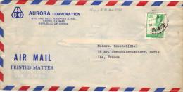 Chine - Lettre Avion Entête Aurora Corporation  Taipei Taiwan - 1973 - 1949 - ... République Populaire