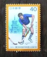 JAPON Hockey Sur Gazon. 1 Valeur Dentelée Emise En 1984. **. MNH (yvert:1504)