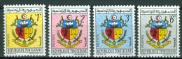 Tunisia 1969 Coats Of Arms MNH** - Lot. 3366 - Tunisie (1956-...)