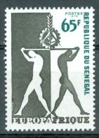 Senegal 1973 Economic Agreement MNH** - Lot. 3371 - Sénégal (1960-...)
