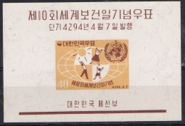 BB 14  ZUID KOREA  XX  BLOK 37 ZIE SCAN - Corée Du Sud